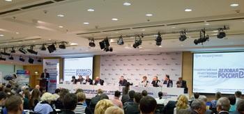 V международный конгресс «Энергоэффективность. XXI век. Инженерные методы снижения энергопотребления зданий»