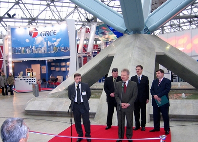 2005 год, открытие 1-й выставки в Экспоцентре