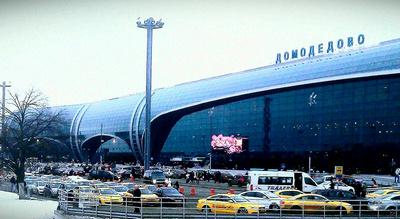 Остекление пассажирского терминала аэропорта «Домодедово», г. Москва
