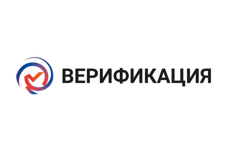 Верификация как необходимость для российского рынка вентиляционного оборудования